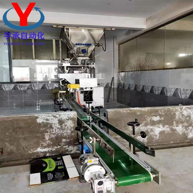 曹州农化水溶肥设备现场