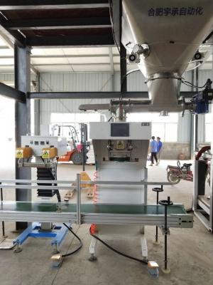 菏泽天湖生物现场——水溶肥包装生产线