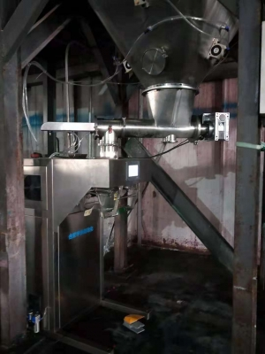 青岛苏贝尔第二套安装现场——水溶肥包装生产线