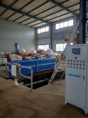 枣庄凯列斯现场——全自动掺混肥生产线