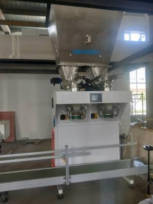中化山东肥业——粉剂颗粒包装设备现场