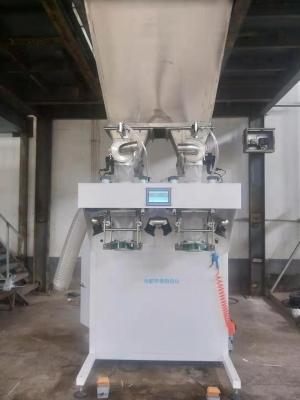 水溶肥双工位灌装机