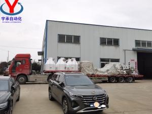全自动水溶肥设备发货——目的地:广东东莞
