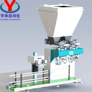 水溶肥包装机