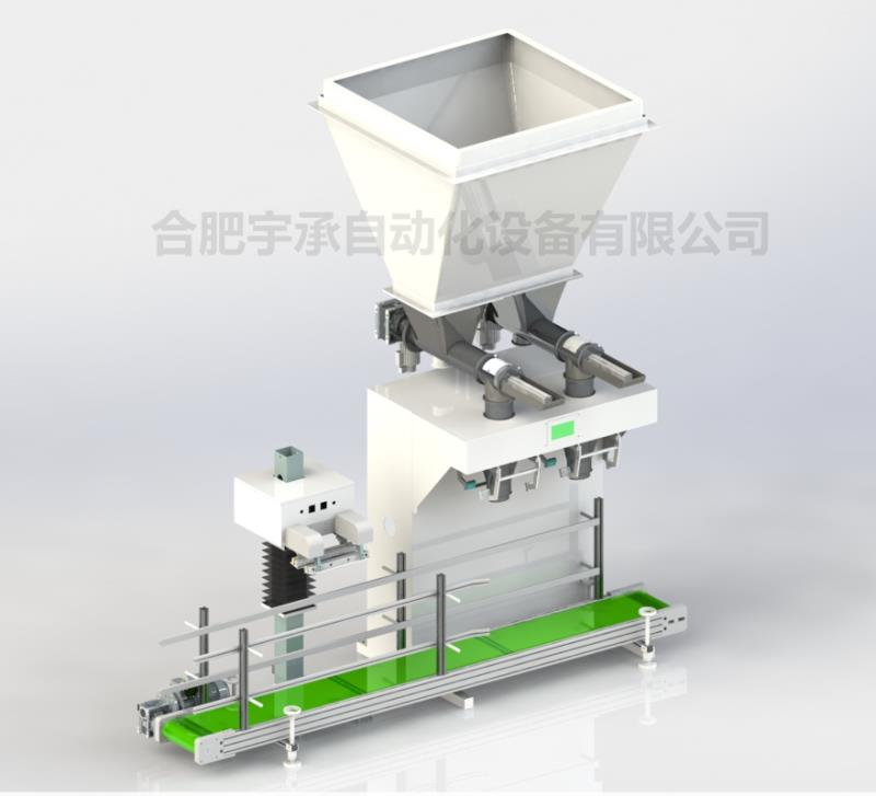 山东大量元素水溶肥专用双工位包装机