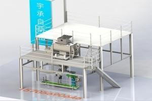 合肥半自动立体式水溶肥生产线