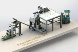 半自动水平式水溶肥生产线