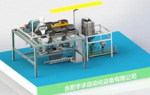 全自动水平式水溶肥生产线