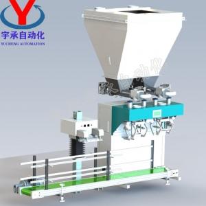 水溶肥双工位包装机组